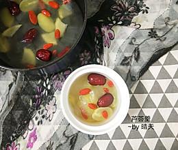 #安佳儿童创意料理#芦荟羹~餐食百搭汤水的做法