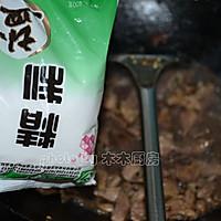 湖南农家小炒肉的做法图解9