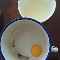 家常奶黄包的做法图解1