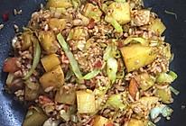 食蔬炒杂饭的做法