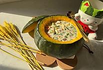 南瓜蔬菜浓汤的做法