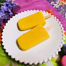 鲜橙牛奶雪糕