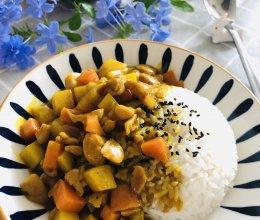 #巨下饭的家常菜#咖喱鸡肉饭的做法