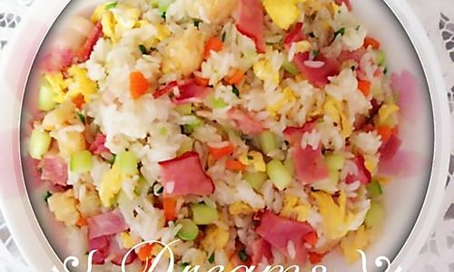 培根芦笋蛋炒饭的做法