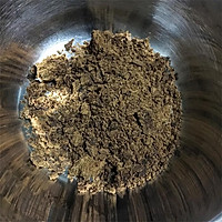 暖暖的甜:红糖红枣蒸糕的做法图解2