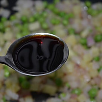 肉末洋葱双豆焖饭的做法图解10