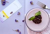 薰衣草紫米鲜奶布丁的做法