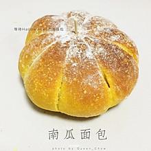 【女王厨房】南瓜万圣节面包