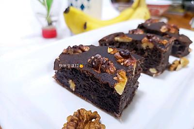 零难度减脂期的甜品~低脂香蕉核桃布朗尼