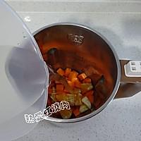 丑柑胡萝卜果蔬汁的做法图解4