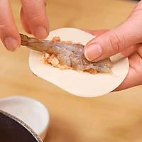 小羽私厨之抱蛋鲜虾煎饺的做法图解4