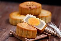 广式蛋黄莲蓉月饼 私房烘焙版本的做法