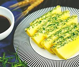 做一次扎实的菠菜鸡蛋糕,蘸汁超美味!的做法