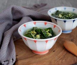 裙带菜鸡蛋汤的做法