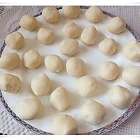 【多妈学烘焙】中式点心-老婆饼(糯米馅/豆沙馅)的做法图解11