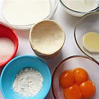 葡式蛋挞#有颜值的实力派#的做法图解1