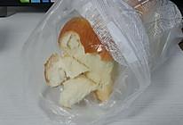 中种北海道吐司---面包机版本(柏翠PE6900)的做法