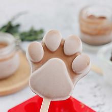 #硬核菜谱制作人# 巧克力冰激凌