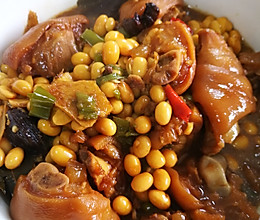 黄豆焖猪蹄儿的做法