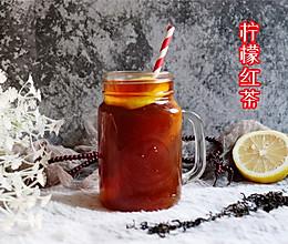 柠檬红茶的做法