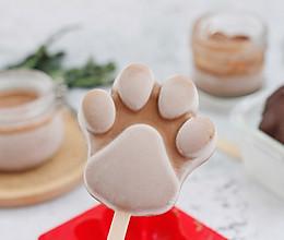 #硬核菜谱制作人# 巧克力冰激凌的做法