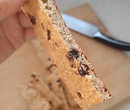燕麦蛋白棒的做法