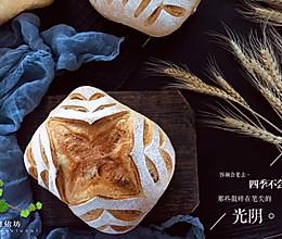 #520,美食撩动TA的心!#香颂樱桃欧包的做法