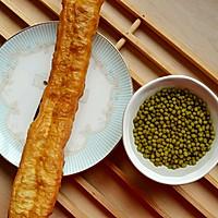 天津煎饼果子_水磨绿豆的做法图解1