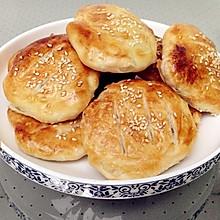 老婆饼   (参考量16个)