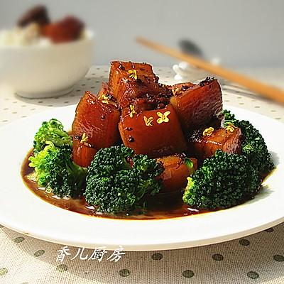 糖桂花红烧肉