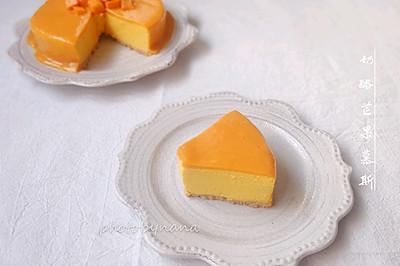 新手6寸芒果奶酪慕斯蛋糕,无烤箱
