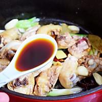 #做道好菜,自我宠爱!#鸡块炖腐竹的做法图解8