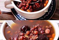 女性补气养血必喝的五红汤五红粥❗️月子汤❗️的做法