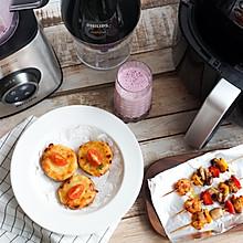 美式鲜虾芝士土豆饼、 什锦海鲜串小食、双莓奶昔