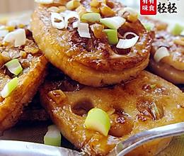 糖桂花酿肉馅藕夹的做法