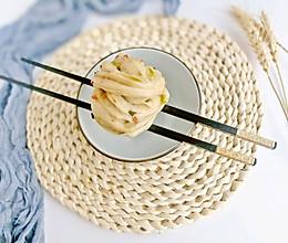 #母亲节,给妈妈做道菜#葱香火腿花卷的做法