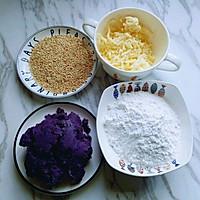 芝士紫薯球#每道菜都是一台食光机#的做法图解6