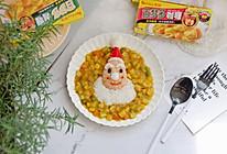 圣诞老人咖喱饭·卡通餐#百梦多圆梦季#的做法