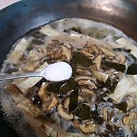 #今天吃什么#改良版糊辣汤的做法图解7