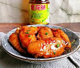 红烧鸡翅#金龙鱼营养强化维生素A新派菜油#的做法