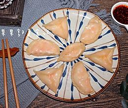 鸡肉红萝卜白菜饺的做法