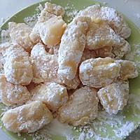 糖醋鱼块-万无一失的糖醋汁配方的做法图解4