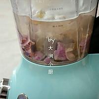 紫玉山药银耳糊的做法图解2