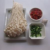 #苏泊尔智能电饭煲#剁椒蒸金针菇的做法图解1