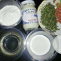 香葱肉松蛋糕卷#丘比轻食厨艺大赛#的做法图解2