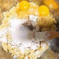 家庭版黄金小米锅巴的做法图解2