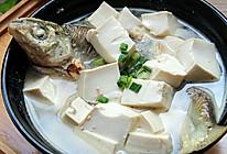 在家也能熬奶白的鱼汤的做法