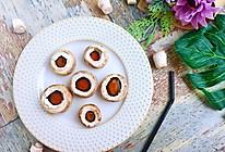 #硬核菜谱制作人#烤口蘑的做法