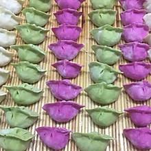 豆腐三色水饺