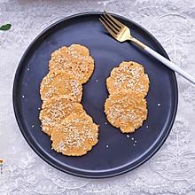 燕麦番薯饼#麦子厨房美食锅##餐桌上的春日限定#